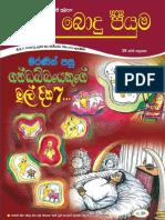 Hala Bodu Piyuma 37