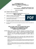Quality of Cement_ Lok Sabha Question No Lu2309 by Mrs. Kamala Devi Paatle_August-2016