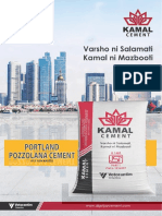 Kamal PPC Cement