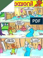 മായാവി pdf.pdf