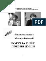 Poezija Duse Melanija i Snezana