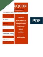 Hal-aqoon.11.pdf