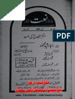 Akhtar Ul Hamidi Ki Naat (Mahnama Naat Lahore) az Raja Rasheed Mehmood