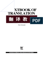 A Textbook of Translation by Peter Newmark