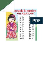 Alfabeto Japones.docx