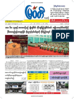 4 9 2018 Themyawadydaily