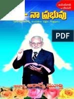 rrk_testimony.pdf