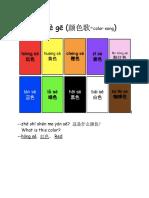 k-lesson 6- colors - google docs
