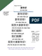 k-lesson 7- happy new year - google docs