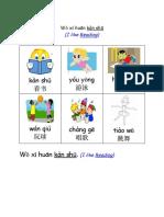 k-lesson 10- hobbies - google docs