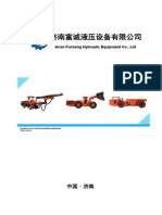 Copia de Catalogue of Fucheng Mining Equipment