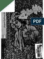 اللاأخلاقي - اندريه جيد.pdf