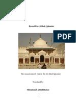 The  biography  of Hadrat Bu Ali Shah Qalandar