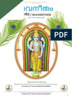 Naveetham - നവനീതം - Sept 2018
