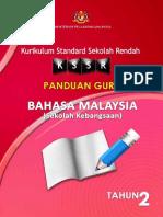 Panduan Guru BM Thn 2 SK.pdf