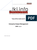 Round Table meeting summary -Output Management -case studies