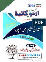 Nios D.el.ED 504 Urdu Guide