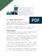 密集安打造就企業成長力.pdf