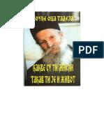 Tadej_cir.pdf