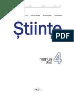 IV_Stiinte (a. 2017, In Limba Romana)