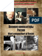 Compozitorii Rusiei