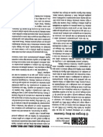 O Borges de Bioy Casares - Paulo Moreira