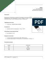 kt872 (1).pdf