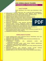 hak dan kewajiban pasien-SURVEIOR.docx