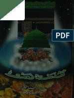 naat.pdf