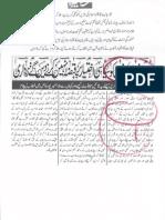 Aqeeda-Khatm-e-nubuwwat-AND -ISLAM-Pakistan-KAY-DUSHMAN 7327