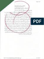 2004 ISLAMABAD  7340