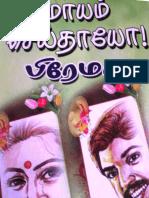 Prema-Mayam seithaayo.pdf