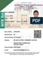 ID-187517187517