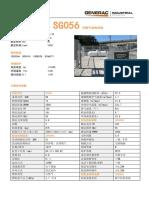 SG056
