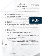 leave form.pdf