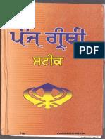Punj Granth Steek by Pandit Giani Narain Singh Lahor Wale