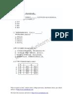 y4 chi oct extra.pdf