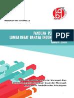 Panduan Pelaksanaan LDBI 2018