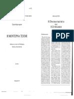 Αργκαν-Η-μοντέρνα-τέχνη-1-pdf.pdf