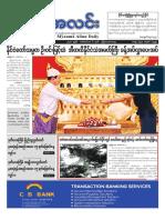 Myanma Alinn Daily_ 6 Sep 2018 Newpapers.pdf