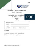 INSTRUMEN NUMERASI BERTULIS MATEMATIK SARINGAN 2 (SK) TAHUN 1 2015.pdf