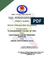 Sijil Sukan 2016