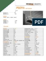 SG120.pdf