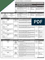 Advertisement No 26-2018.pdf