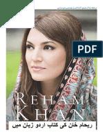 Reham Khan Book in URDU.pdf