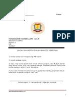 Ujian Formatif Tahun 3 Paper 1 Set 2