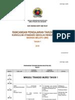 RPT BM TAHUN 1 2018