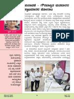 kv april-2018 article kripa-voters campaign