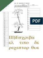54079_doc2pneurona.doc