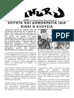Ghuru #05.pdf